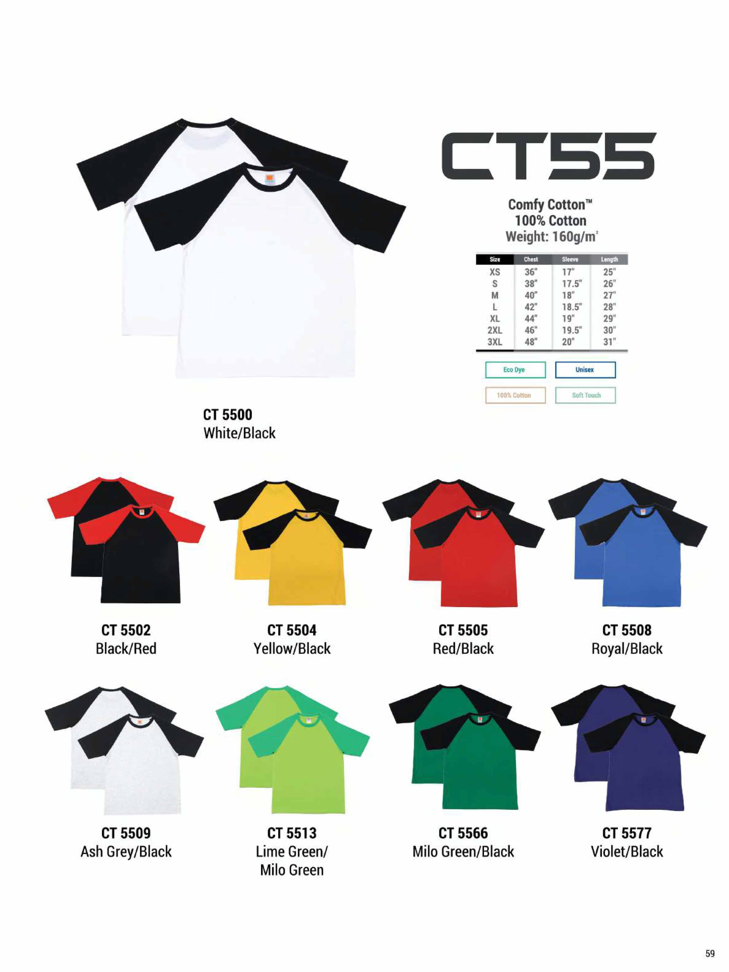 CT55 COTTON T-SHIRT