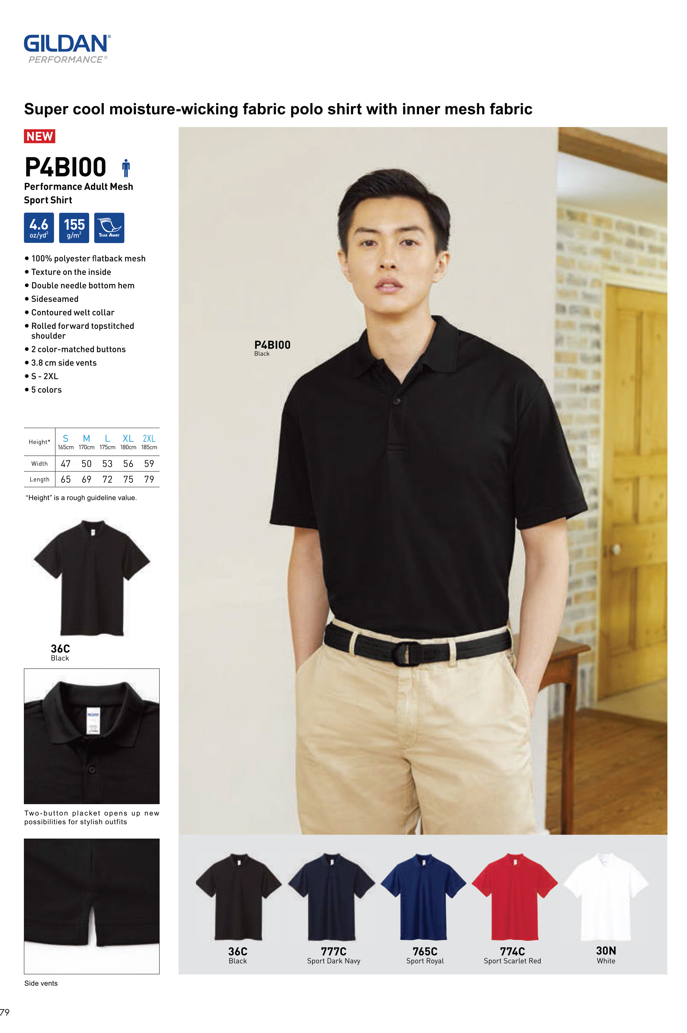 P4B100 DRI FIT POLO T-SHIRT