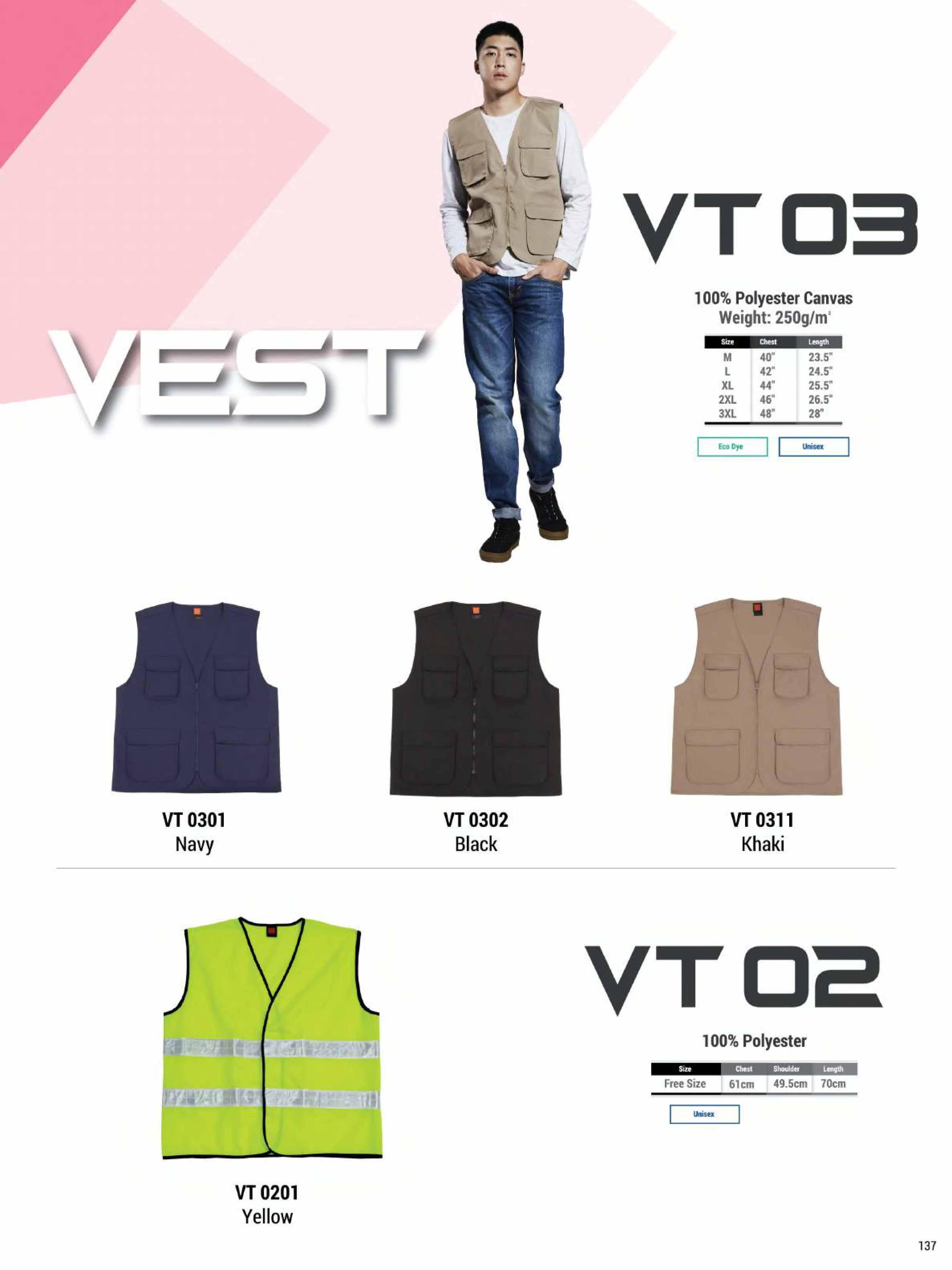 VT02 03 VEST