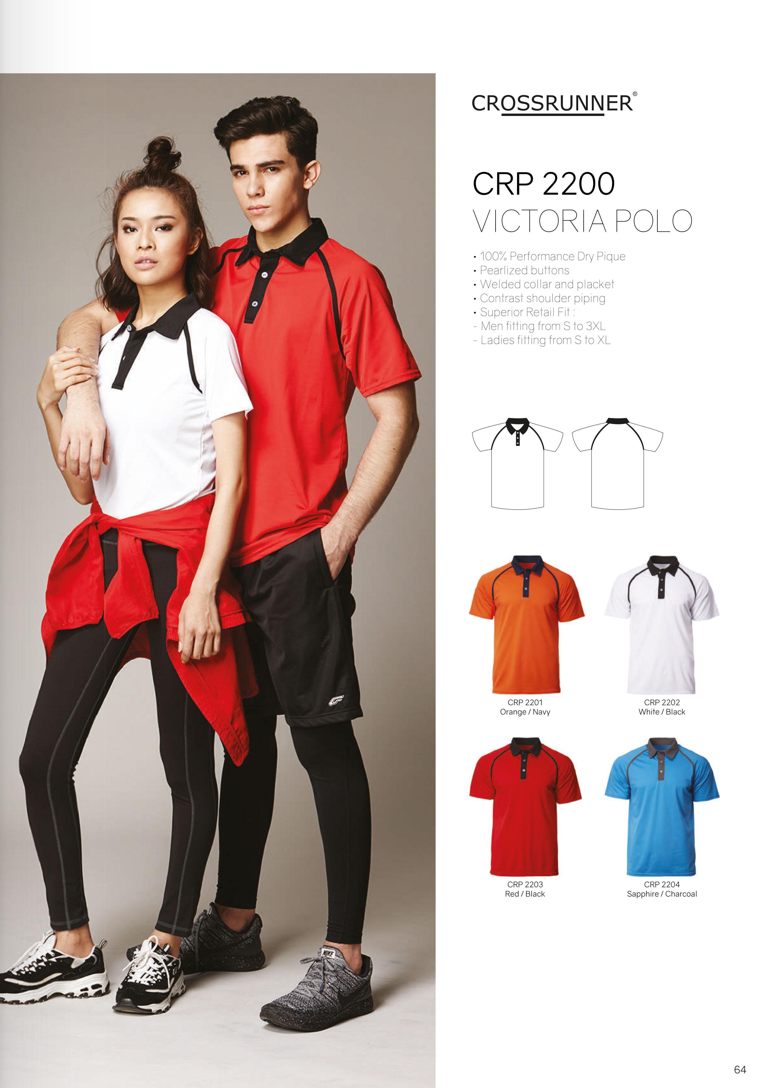 CRP2200 DRI FIT POLO T-SHIRT