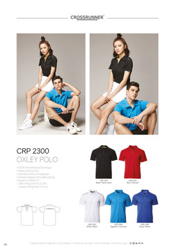 CRP2300 DRI FIT POLO T-SHIRT