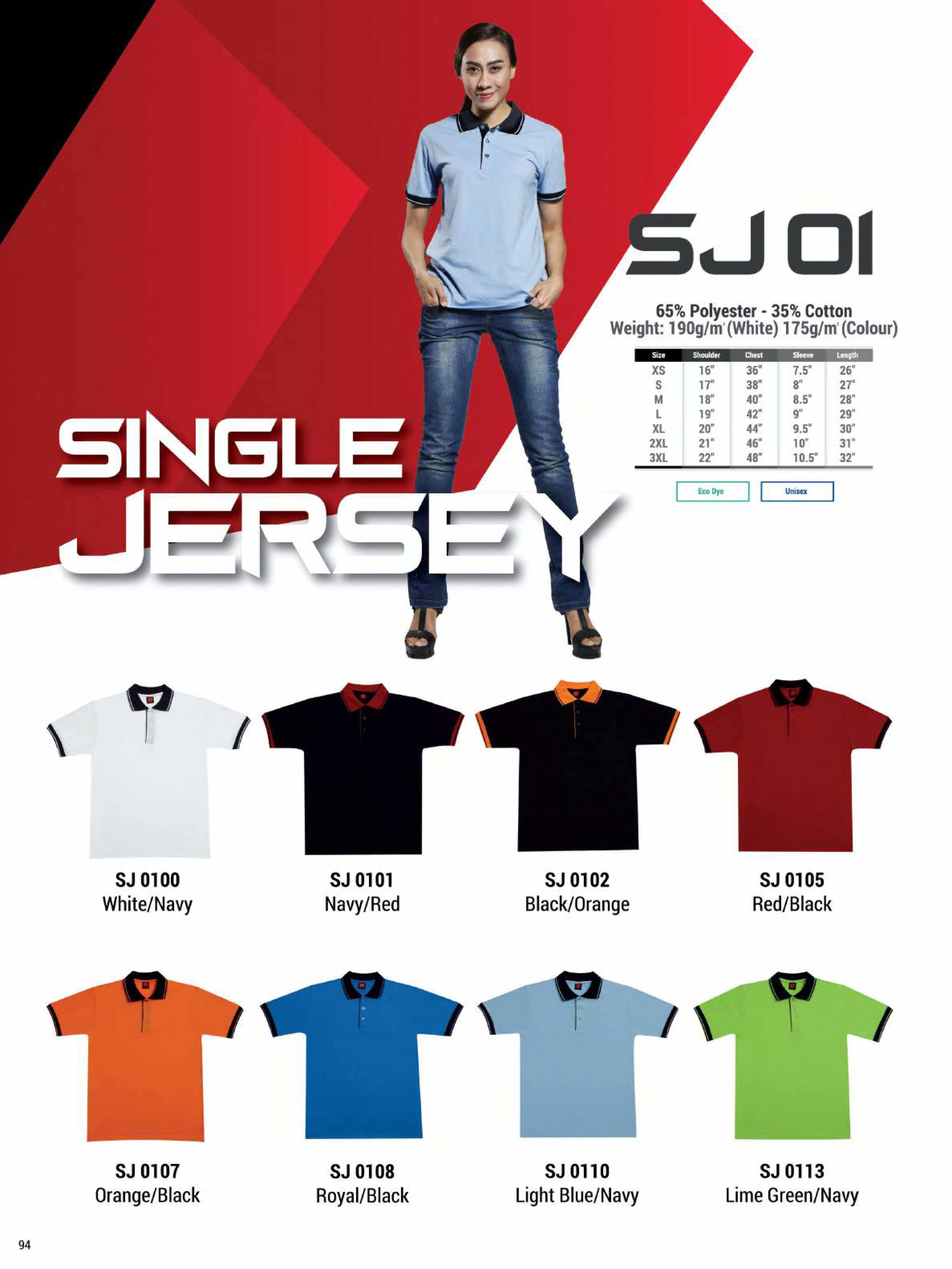 SJ01 HONEYCOMB COTTON POLO T-SHIRT