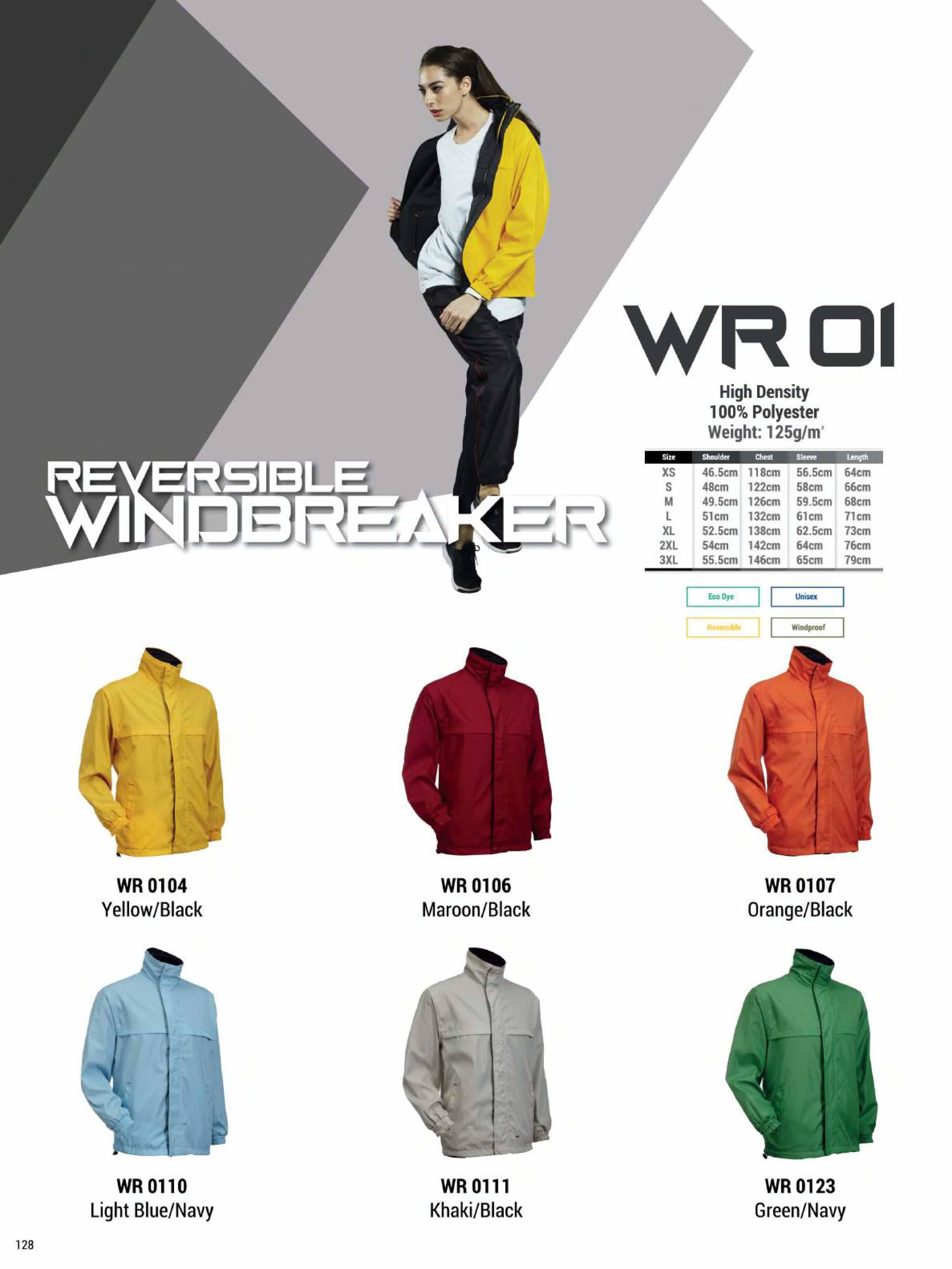 WR01 REVERSIBLE WINDBREAKER