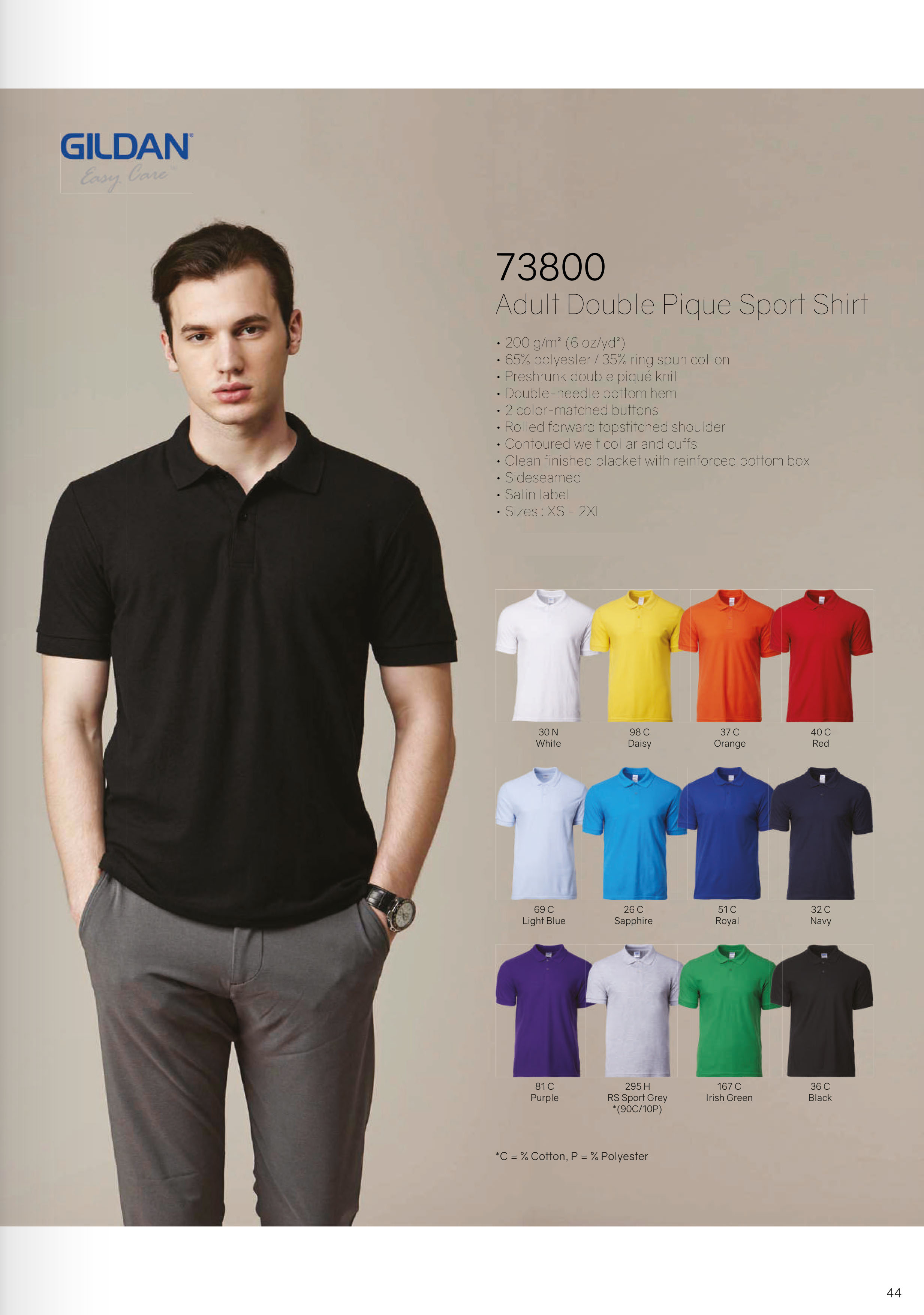 73800 COTTON POLO T-SHIRT