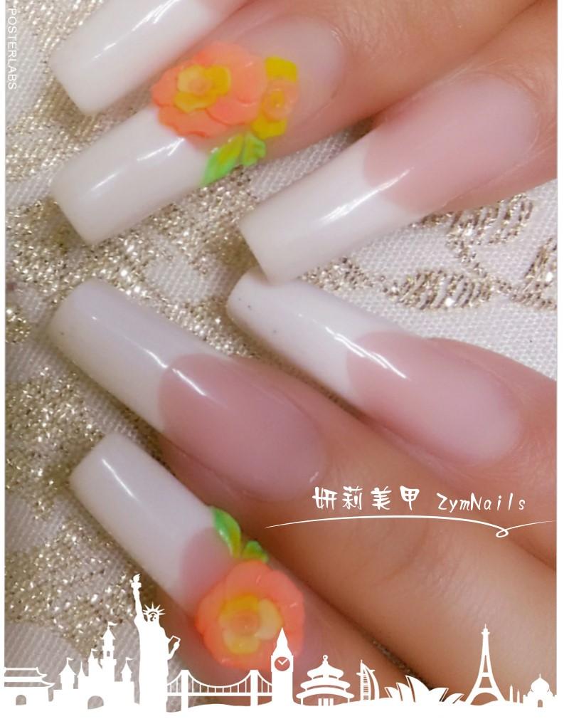 水晶指甲作品05
