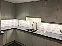 Modern kitchen, South London