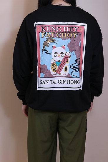 $$$ Sweatshirt