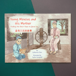 Young Mencius and His Mother Book Cover