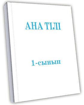 AnaTili_0.jpg