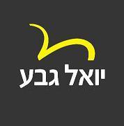 Geva-logo1.jpg
