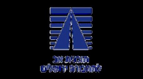 תכנית אב לתחבורה ירושלים.png