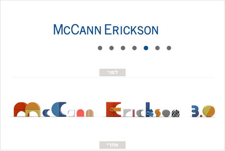 mccan.jpg