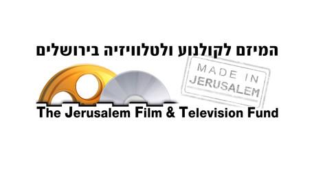 20022012143406@jerusalem fund.jpg