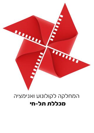 logo_a3_FilmAndAnimation_heb.jpg