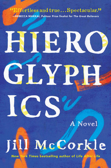 "The Power of Memory in Jill McCorkle's ""Hieroglyphics"""