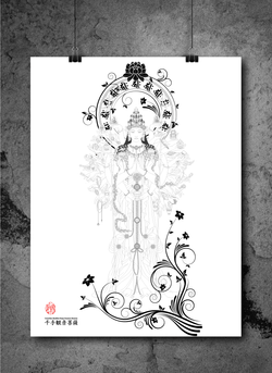 Poster-Mockup-senjukannon