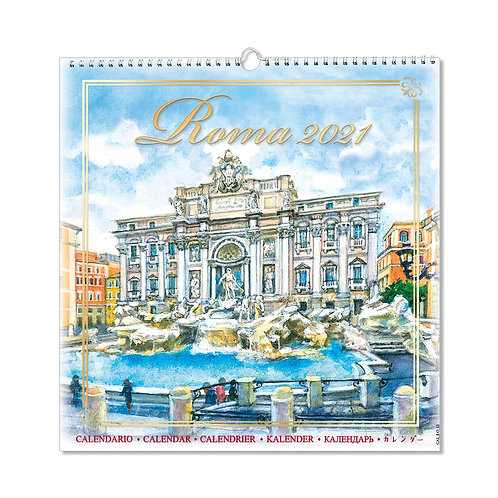 "Calendario Acquarelli da parete ""Roma"""