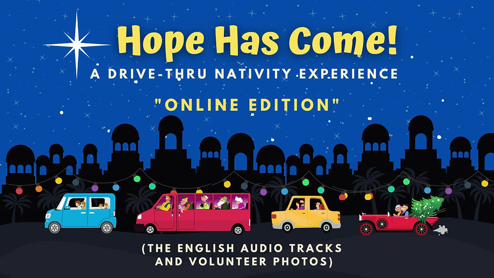 Hillcrest Church: Hope Has Come - A Drive-Thru Nativity Experience.  Experience the sights and souds of the very first CHristmas through the story, music, and live actors.