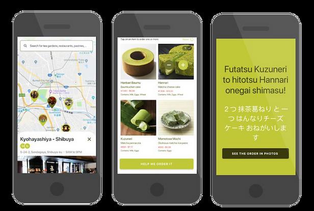 Japanese Tea Travel Dokocha Japan