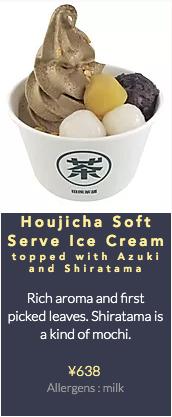 Houjicha Soft Serve Ice Cream Dokocha Tagashira Chaho Tokyo Japan