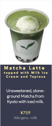 Matcha Latte Milk Ice Cream Tapioca Dokocha Tagashira Chaho Tokyo Japan