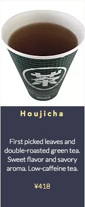 Houjicha Dokocha Tagashira Chaho Tokyo Japan