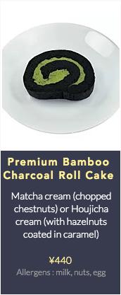 Premium Bamboo Charcoal Roll Cake Matcha Houjicha Dokocha Tagashira Chaho Tokyo Japan