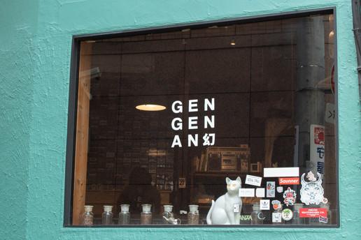 Gen Gen An - Tokyo, Japan