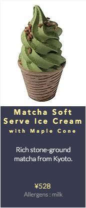 Matcha Soft Serve Ice Cream Dokocha Tagashira Chaho Tokyo Japan