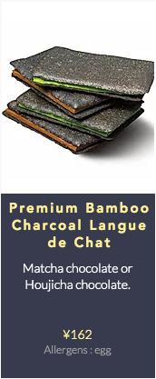 Premium Bamboo Charcoal Langue de Chat Dokocha Tagashira Chaho Tokyo Japan