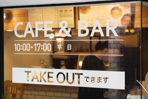 Chakas Japanese Tea & Onigiri - Tokyo, Japan