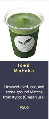 Iced Matcha Dokocha Tagashira Chaho Tokyo Japan