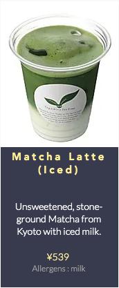 Matcha Latte Dokocha Tagashira Chaho Tokyo Japan