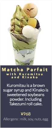 Matcha Parfait Kuromitsu Kinako Dokocha Tagashira Chaho Tokyo Japan
