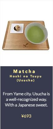 Matcha Dokocha Tagashira Chaho Tokyo Japan