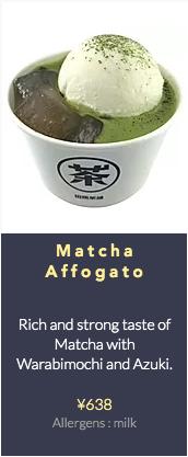 Matcha Affogato Dokocha Tagashira Chaho Tokyo Japan