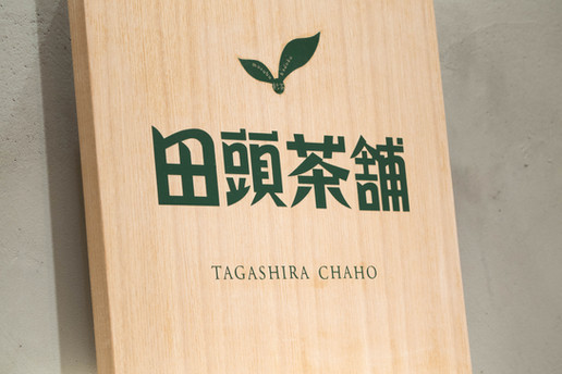 Tagashira Chaho - Tokyo, Japan
