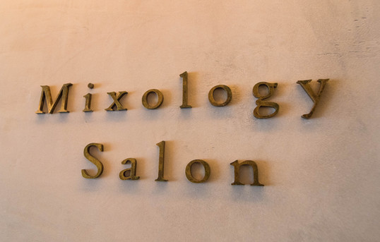 Mixology Salon - Tokyo, Japan