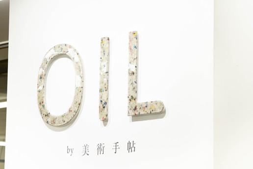 OIL by Bijutsu Techo - Tokyo, Japan