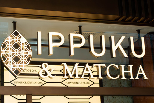 Ippuku & Matcha - Tokyo, Japan