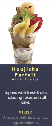 Houjicha Parfait Fruits Dokocha Tagashira Chaho Tokyo Japan