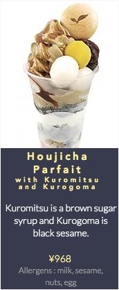 Houjicha Parfait Kuromitsu Kinako Dokocha Tagashira Chaho Tokyo Japan