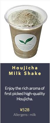 Houjicha Milk Shake Dokocha Tagashira Chaho Tokyo Japan