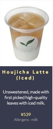 Houjicha Latte Dokocha Tagashira Chaho Tokyo Japan