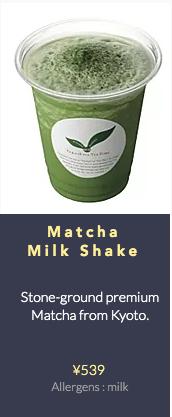 Matcha Milk Shake Dokocha Tagashira Chaho Tokyo Japan