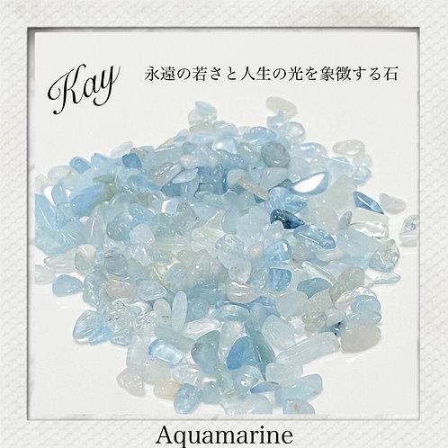 【アクアマリン】天使の石 Sサイズ50g