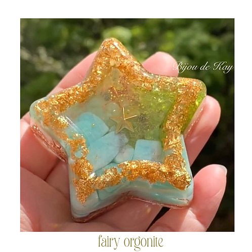 fairy オルゴナイト 大きなお星様 たっぷり天然石、金箔入り