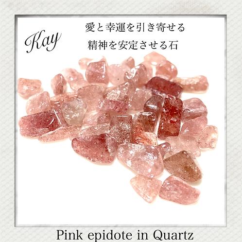【ピンクエピドートシスト】 30g