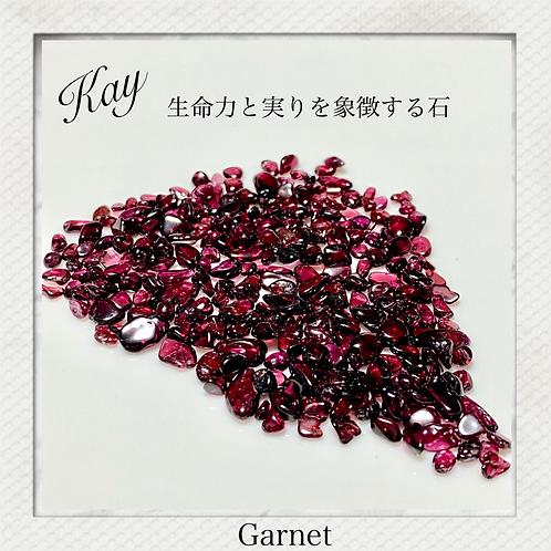 【ガーネット】50g  ワインレッドの輝き