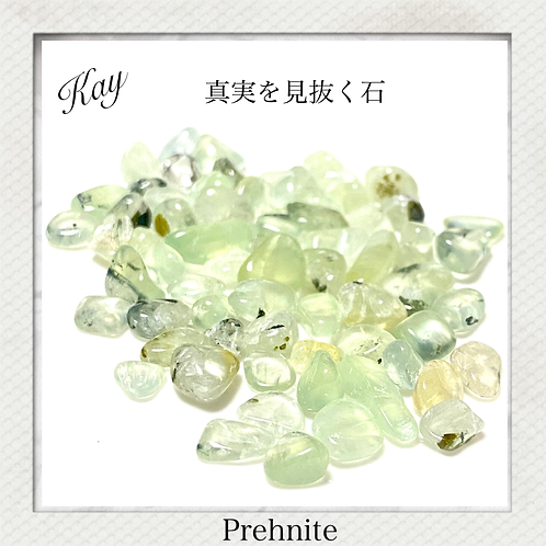 【プレナイト】30g 葡萄石 ハイクオリティ